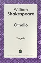Othello / Отелло, У. Шекспир
