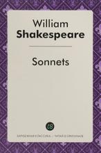Sonnets, William Shakespeare