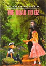 The Road to Oz, Lyman Frank Baum