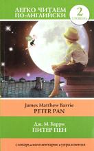 Питер Пен / Peter Pan. Уровень 2, Дж. М. Барри