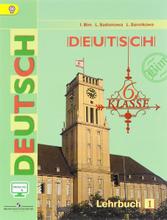 Deutsch: 6 Klasse: Lehrbuch 1 / Немецкий язык. 6 класс. Учебник. В 2 частях. Часть 1, I. Bim, L. Sadomowa, L. Sannikowa
