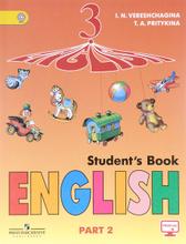 English 3: Student's Book: Part 2 / Английский язык. 3 класс. Учебник. В 2 частях. Часть 2, I. N. Vereshchagina, T. A. Pritykina