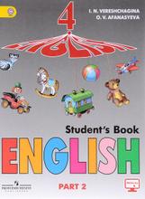 English 4: Student's Book: Part 2 / Английский язык. 4 класс. Учебник. В 2 частях. Часть 2, И. Н. Верещагина, О. В. Афанасьева