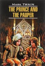 The Prince and the Pauper / Принц и нищий, Mark Twain