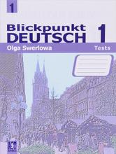Blickpunkt Deutsch 1: Tests / Немецкий язык. В центре внимания немецкий 1. 7 класс. Сборник проверочных заданий, Olga Swerlowa