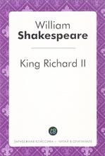 King Richard II / Ричард II, William Shakespeare