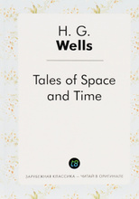 Tales of Space and Time, H. G. Wells