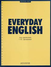Everyday Еnglish, Т.Ю. Дроздова,  А.И. Берестова,  М.А Дунаевская