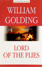 Lord of the Flies / Повелитель мух, William Golding