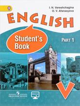 English 5: Student's Book: Part 1 / Английский язык. 5 класс. Учебник. В 2 частях. Часть 1, И. Н. Верещагина, О. В. Афанасьева