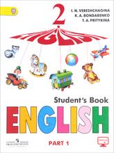 English 2: Student's Book: Part 1 / Английский язык. 2 класс. Учебник. В 2 частях. Часть 1, И. Н. Верещагина, К. А. Бондаренко, Т. А. Притыкина