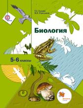 Биология. 5-6кл.ассы. Учебник., Т. С. Сухова, В. И. Строганов