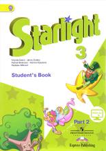 Starlight 3: Student's Book: Part 2 / Английский язык. 3 класс. Учебник. В 2 частях. Часть 2, Баранова Ксения Михайловна,Дженни Дули,Виктория Копылова,Радислав Мильруд,Вирджиния Эванс
