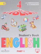 English 4: Student's Book: Part 1 / Английский язык. 4 класс. Учебник. В 2 частях. Часть 1, I. N. Vereshchagina, O. V. Afanasyeva