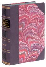 Драгоценные и цветные камни России. В 2 томах. В 1 книге,