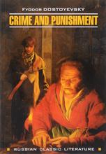 Crime and Punishment / Преступление и наказание, Федор Достоевский