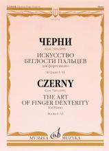 К. Черни. Искусство беглости пальцев. Для фортепиано. Соч. 740 (699). Тетради 1-6, Карл Черни