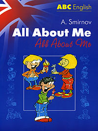 All About Me, A. Smirnov