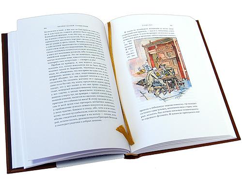 Векфилдский священник (подарочное издание), Оливер Голдсмит
