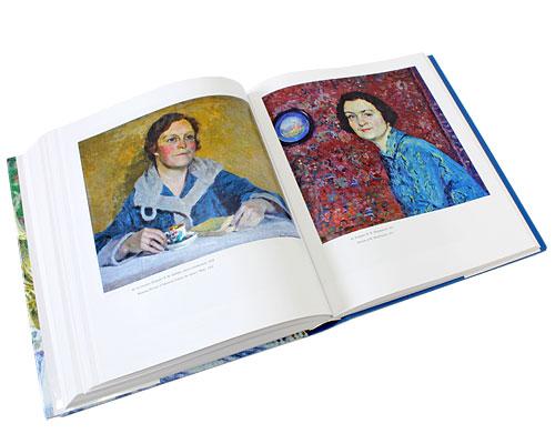 Игорь Грабарь (подарочное издание), В. Ф. Круглов