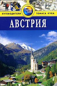 Австрия. Путеводитель, Брент Грегстон
