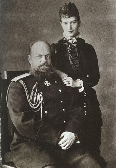 Императрица Мария, Александр Боханов