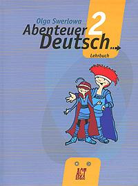 Abenteuer Deutsch 2: Lehrbuch / Немецкий язык. С немецким за приключениями 2. 6 класс, Ольга Зверлова