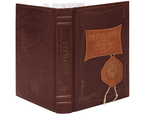 Германия. История цивилизации за 2000 лет. В 2 томах. Том 1 (подарочное издание), Иоганн Шерр