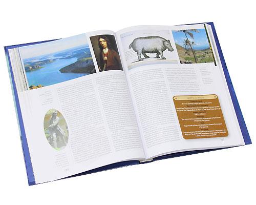 77 самых известных путешествий и экспедиций, А. Г. Шемарин