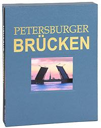 Petersburger Brucken (подарочное издание), Борис Антонов