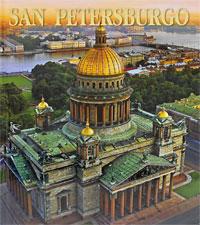 San Petersburgo, Маргарита Альбедиль