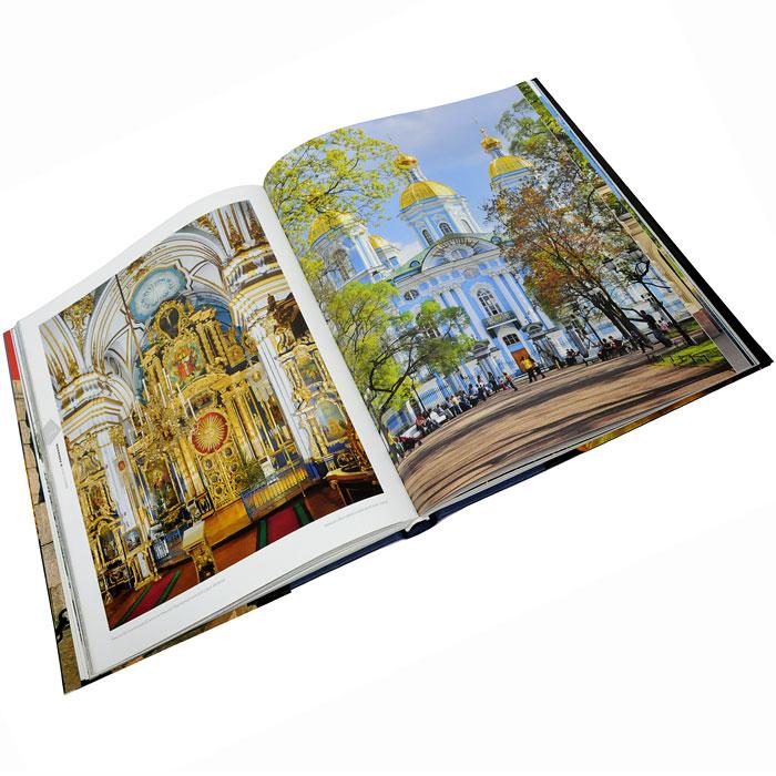 Сантк-Петербург. Альбом, М. Ф. Альбедиль