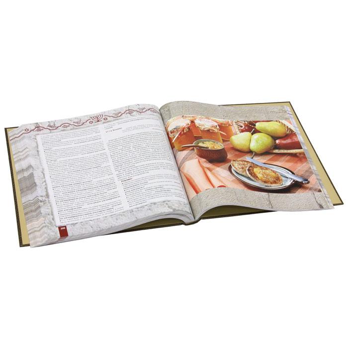 Еврейская кухня, Григорий Дубовис