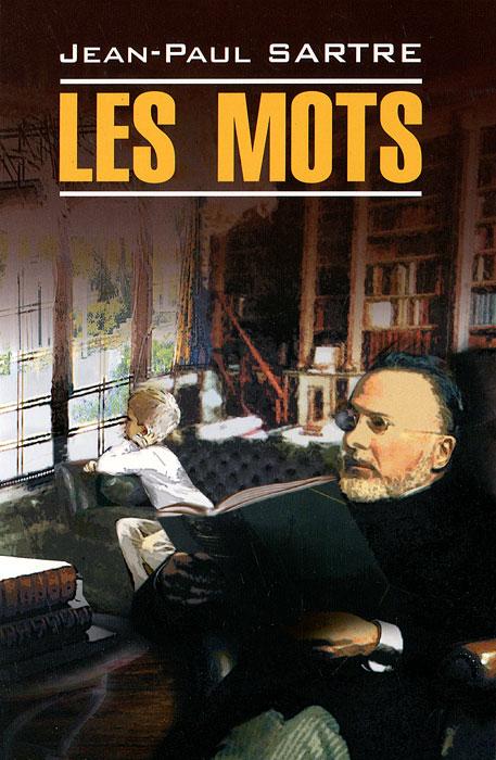 Les mots / Слова, Жан-Поль Сартр