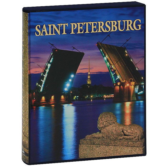 Saint Petersburg (подарочное издание), М. Ф. Альбедиль