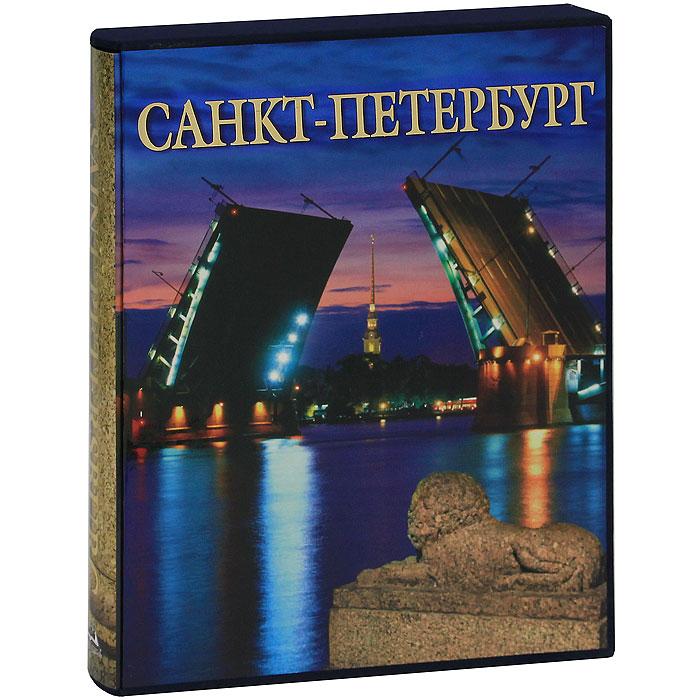 Санкт-Петербург (подарочное издание), М. Ф. Альбедиль