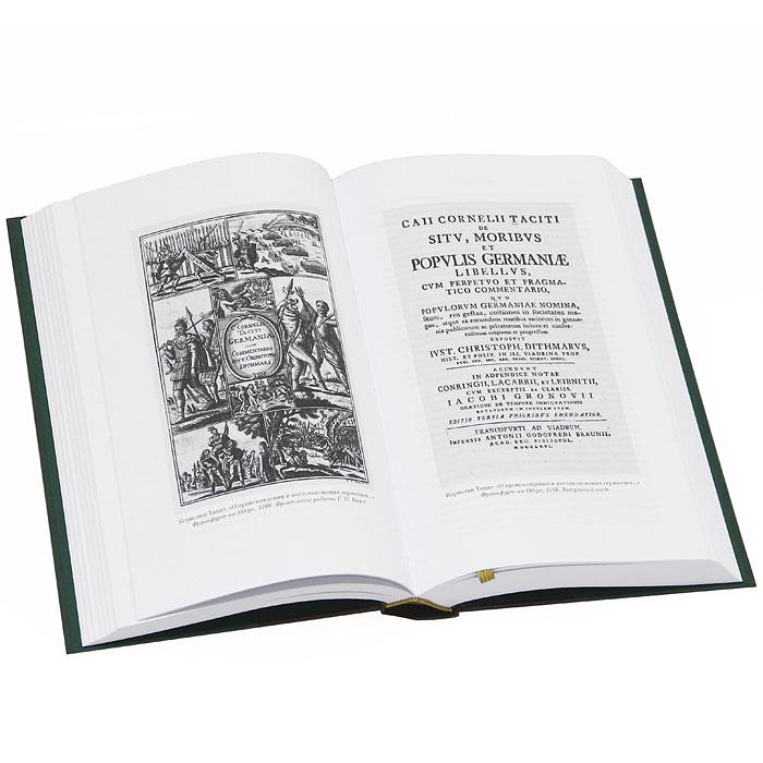 Алексей Ермолов. Солдат и его империя (комплект из 2 книг), Яков Гордин