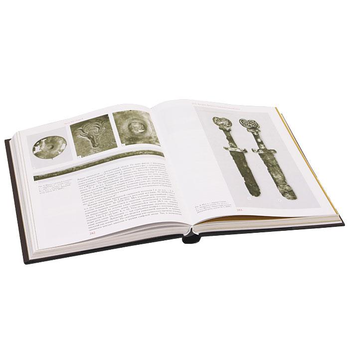 Античное наследие Кубани. В 3 томах. Том 3, Григорий Бонгард-Левин,Владимир Кузнецов