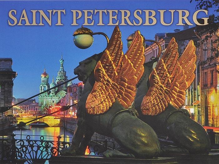Saint Petersburg, М. Ф. Альбедиль