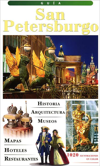 San Petersburgo: Guia, Т. Е. Лобанова