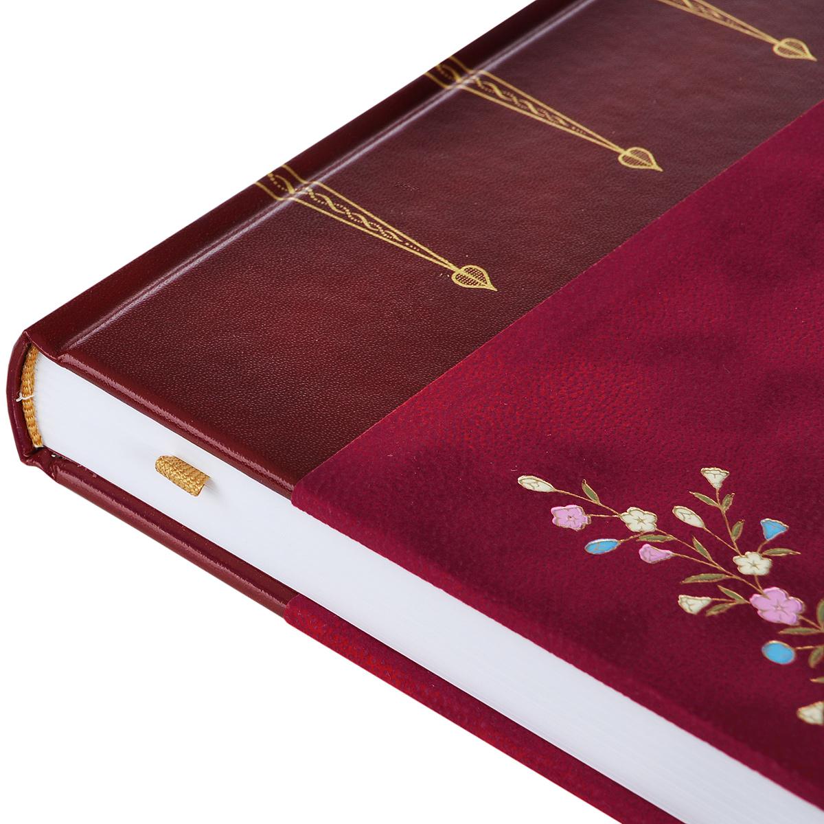 Афродита (подарочное издание), Пьер Луис