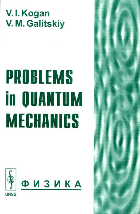 Problems in Quantum Mechanics, В. И. Коган, В. М. Галицкий