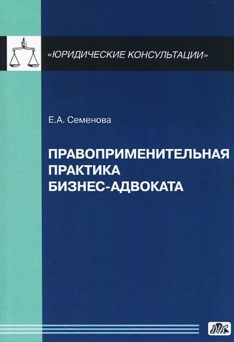 Дефектация сварных швов и контроль качества сварных соединений. Учебник, В. В. Овчинников
