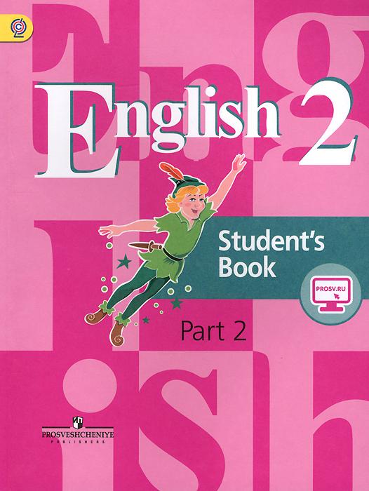 English 2: Student's Book: Part 2 / Английский язык. 2 класс. Учебник. В 2 частях. Часть 2, В. П. Кузовлев, Э. Ш. Перегудова, С. А. Пастухова