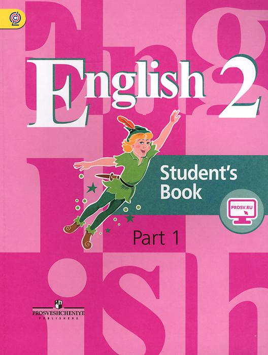 English 2: Student's Book: Part 1 / Английский язык. 2 класс. Учебник. В 2 частях. Часть 1, В. П. Кузовлев, Э. Ш. Перегудова, С. А. Пастухова