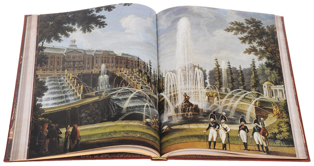 История знаменитых окрестностей Петербурга (подарочное издание), М. И. Пыляев