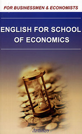 English for School of Economics,