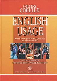 English Usage. Словарь-справочник по нормативному речеупотреблению,