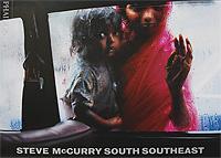 South Southeast,