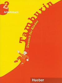 Tamburin - Level 2: Arbeitsbuch 0,